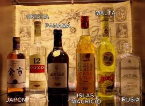 bebidas-internacionales-magallanes-sevilla